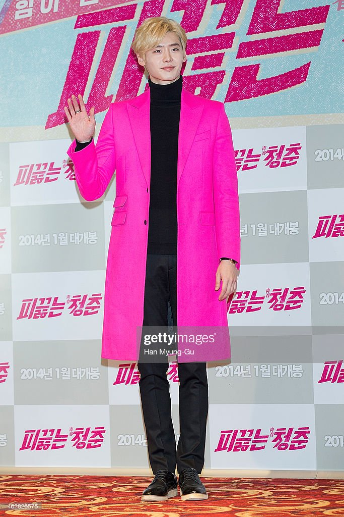 """""""Hot Young Bloods"""" Press Screening"""