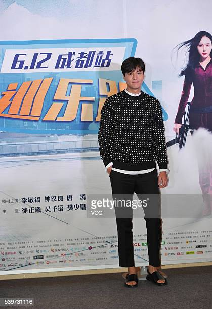South Korean actor Lee Minho attends Bounty Hunters press conference on June 12 2016 in Chengdu China