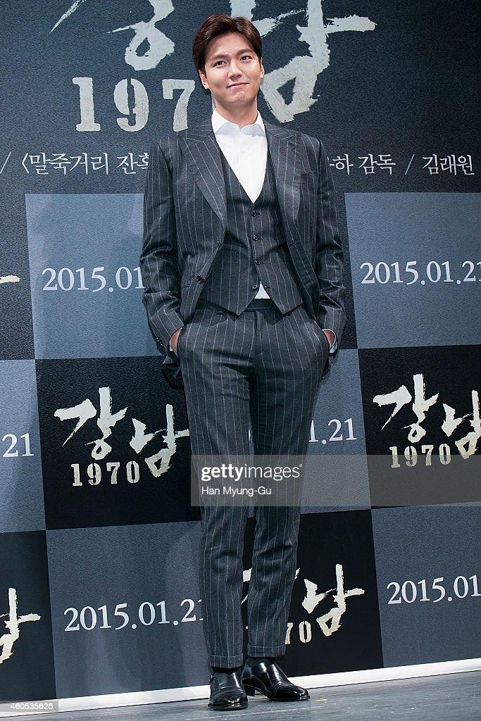 """Gangnam Blues"" Press Conference In Seoul"
