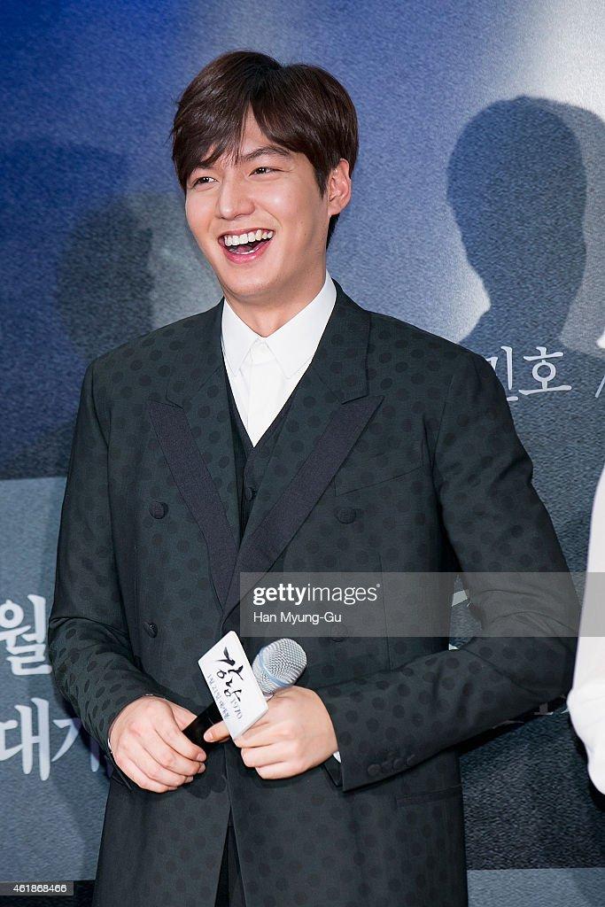 """Gangnam Blues"" VIP Screening In Seoul : News Photo"
