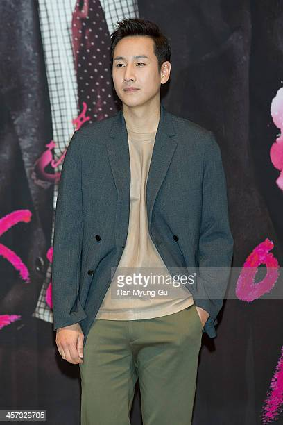 South Korean actor Lee SunKyun attends the MBC Drama Miss Korea press conference at Patio 9 on December 16 2013 in Seoul South Korea The drama will...