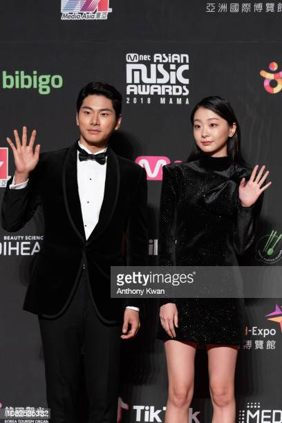 South Korean actor Lee Yikyung left and musician Kim Dami attend the 2018 Mnet Music Awards in Hong Kong at AsiaWorld–Expo on December 14 2018 in...
