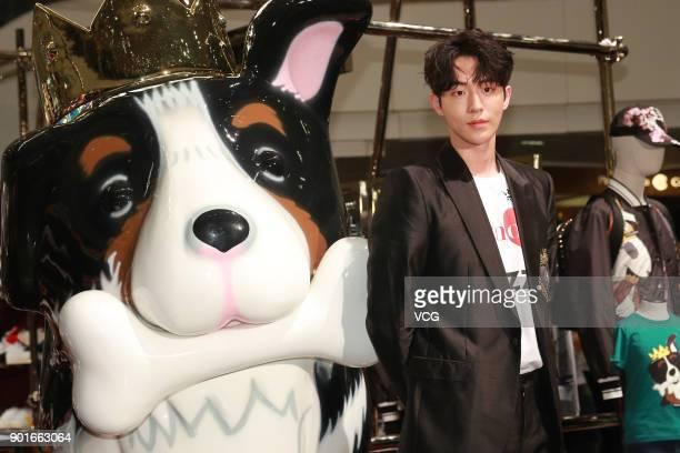 South Korean actor Nam Joohyuk attends Dolce Gabbana store opening ceremony on January 5 2018 in Hong Kong Hong Kong