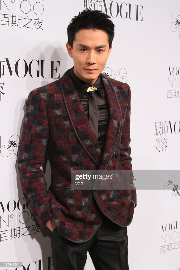 South Korean actor Nathan Lee attends the Vogue NO.100 night at Ch'ien Men 23 on November 12, 2013 in Beijing, China.