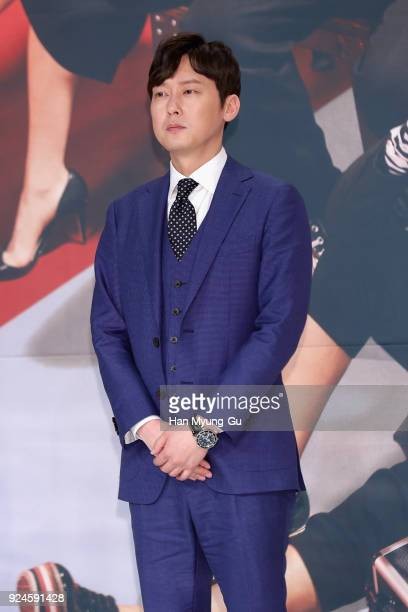 South Korean actor Park ByungEun attends the press conference for KBS Drama 'Queen of Mystery 2' on February 26 2018 in Seoul South Korea The drama...