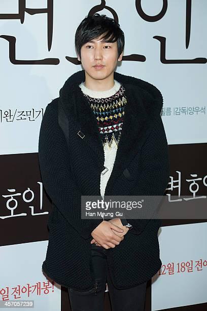 South Korean actor Park DooSik attends The Attorney VIP screening at COEX Mega Box on December 11 2013 in Seoul South Korea