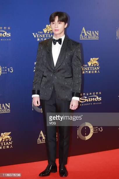 South Korean actor Park Seojoon poses on the red carpet of the 13th Asian Film Awards on March 17 2019 in Hong Kong China