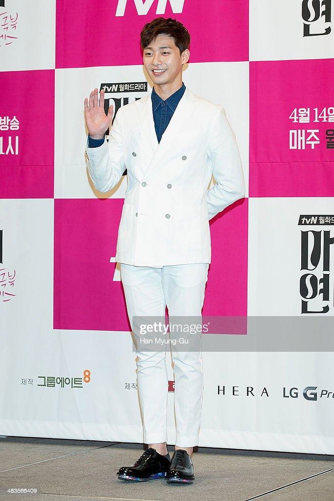 South Korean actor Park Seo-Jun attends the tvN Drama