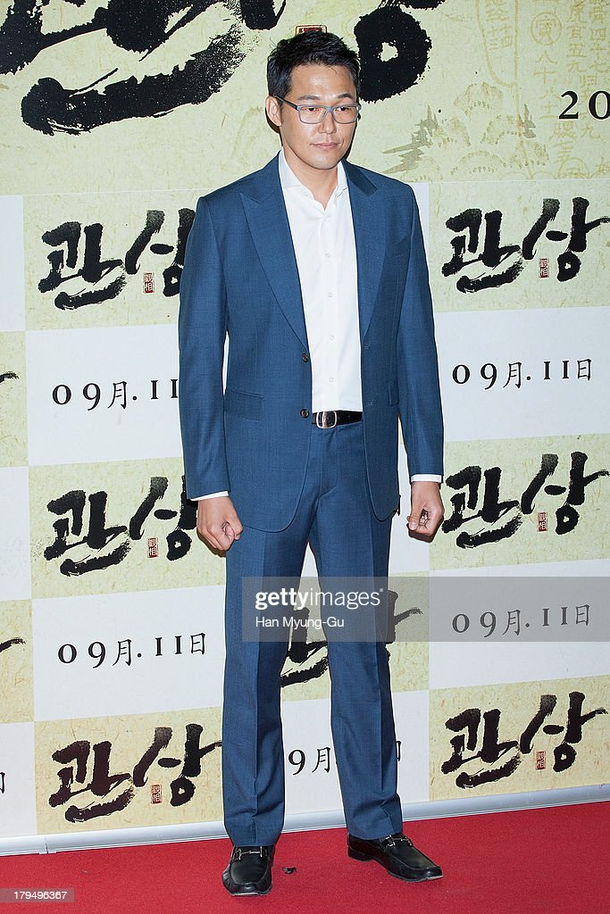 South Korean actor Park Sung-Woong attends during 'The Face Reader' VIP screening at the CGV on September 4, 2013 in Seoul, South Korea. The film will open on September 11, in South Korea.