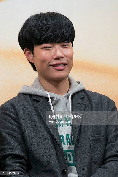 South Korean actor Ryu JunYeol attends the tvN 'Youth Over Flowers In Africa' press conference on February 18 2016 in Seoul South Korea The program...