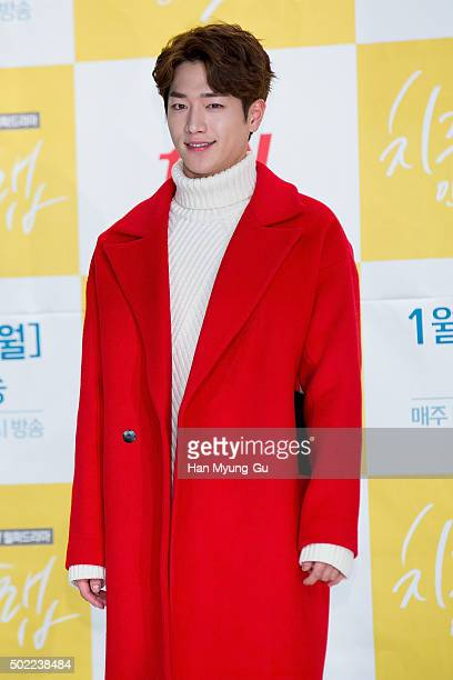 South Korean actor Seo KangJoon attends the press conference for tvN Drama 'Cheese In The Trap' on December 22 2015 in Seoul South Korea The drama...