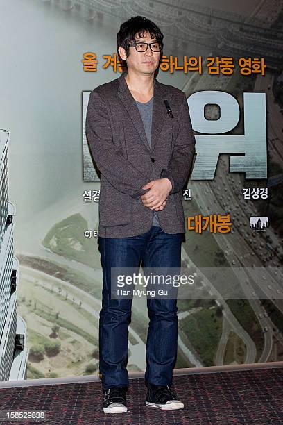 South Korean actor Seol KyungGu attends the 'Tower' Press Screening at CGV on December 18 2012 in Seoul South Korea The film will open on December 25...