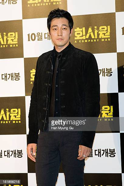 South Korean actor So JiSub attends a press conference to promote 'A Company Man' at MEGA Box on September 12 2012 in Seoul South Korea The film will...