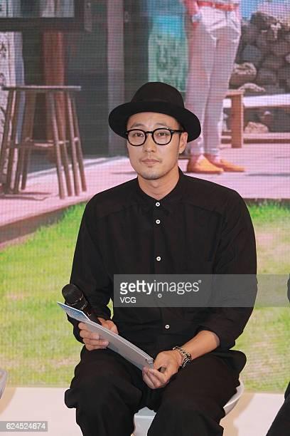 South Korean actor So Jisub attends a propaganda of South Korean tourism on November 19 2016 in Hong Kong China