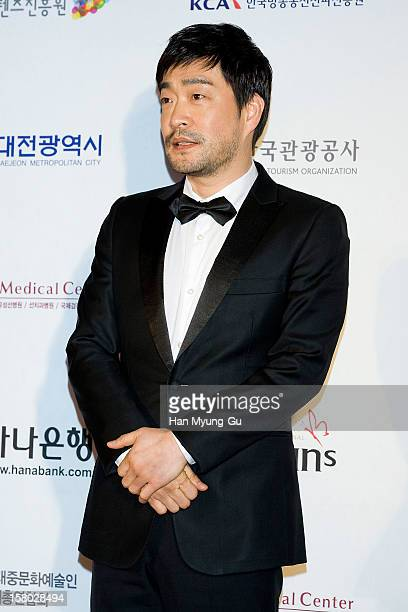 South Korean actor Son Hyun-Joo attends the 1st K-Drama Star Awards at Daejeon Convention Center on December 8, 2012 in Daejeon, South Korea.