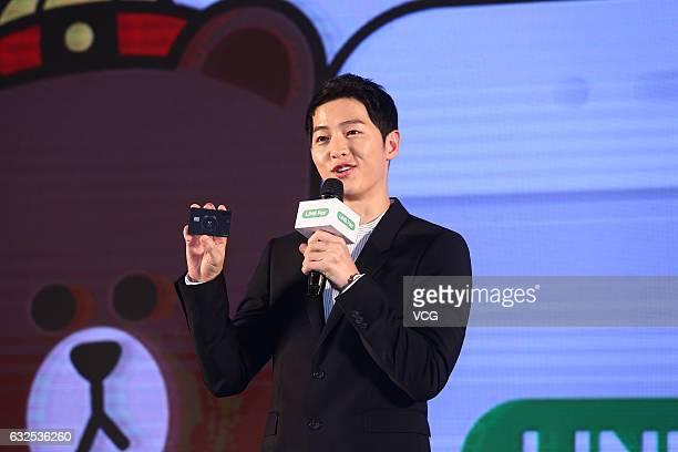 South Korean actor Song Joongki attends LINE Pay activity on Taipei Taiwan of China