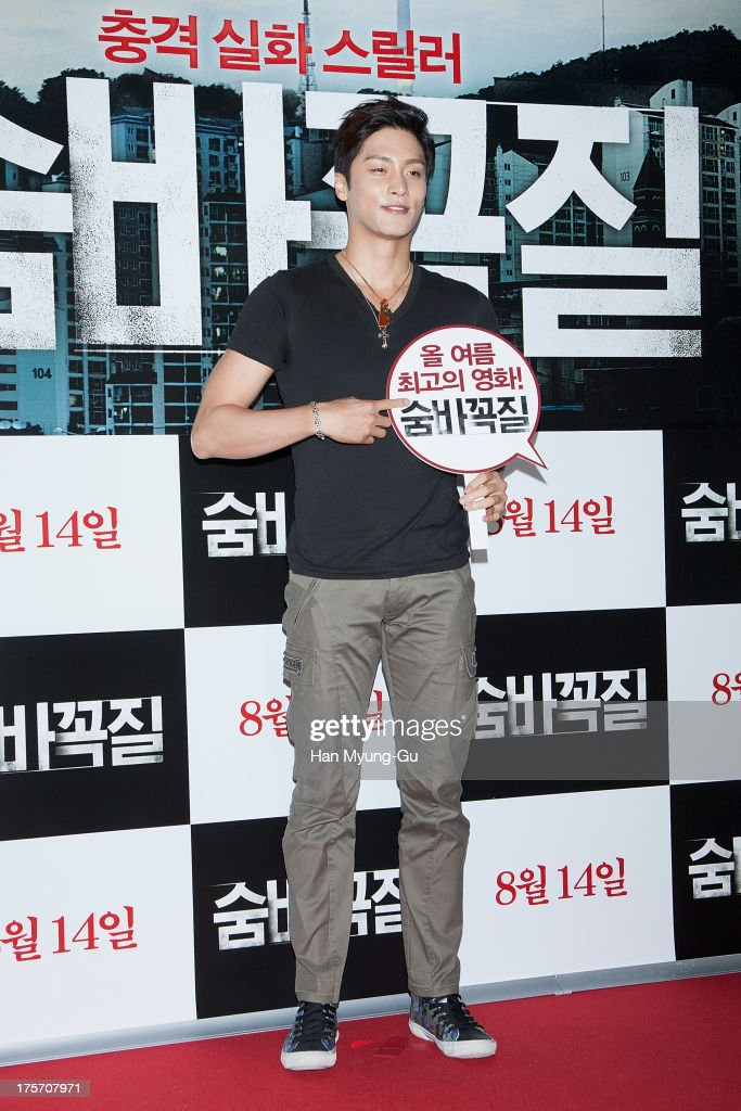South Korean Actor Sung Hoon Attends During The Hide And