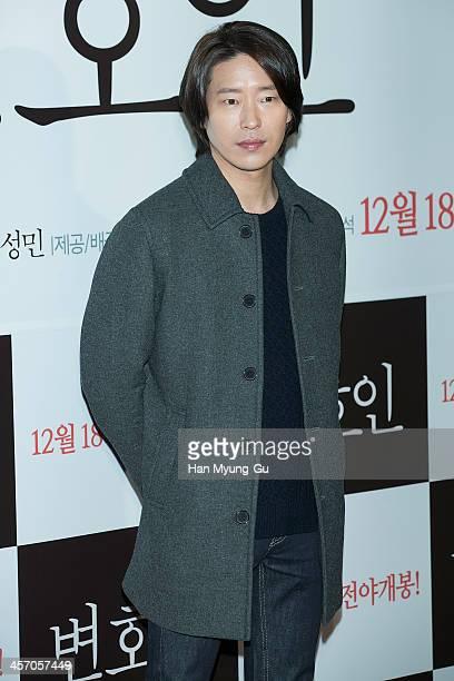 South Korean actor Um KiJoon attends The Attorney VIP screening at COEX Mega Box on December 11 2013 in Seoul South Korea