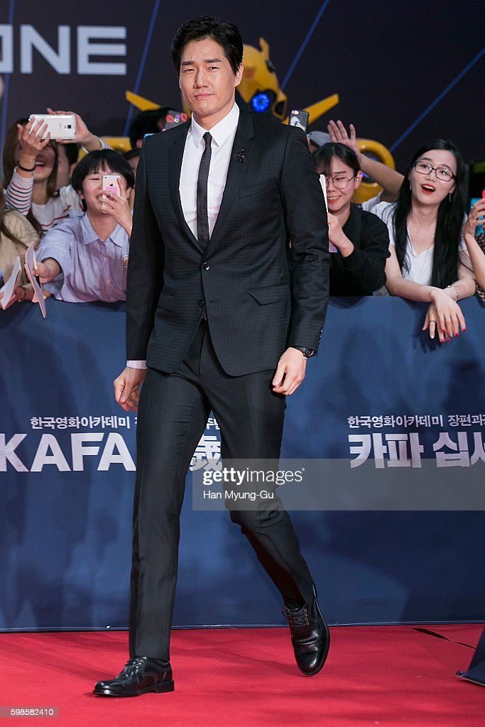 """Korean Academy Of Film Arts"" Red Carpet"