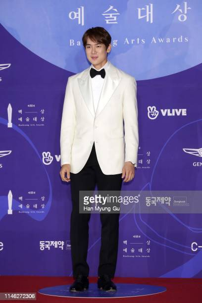 South Korean actor Yoo YeonSeok attends the 55th Baeksang Arts Awards at COEX D Hall on May 01 2019 in Seoul South Korea