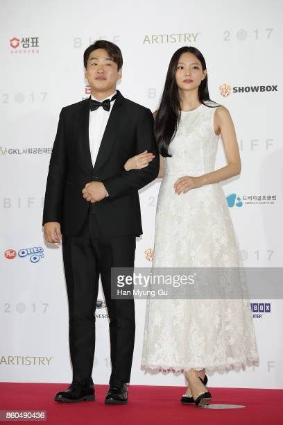 South Korean actors Ahn JaeHong and Esom attend the Opening Ceremony of the 22nd Busan International Film Festival on October 12 2017 in Busan South...