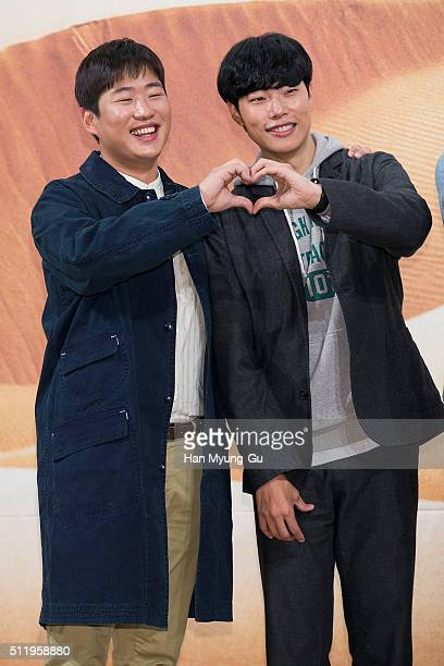 South Korean actors Ahn JaeHong and Ryu JunYeol attend the tvN 'Youth Over Flowers In Africa' press conference on February 18 2016 in Seoul South...