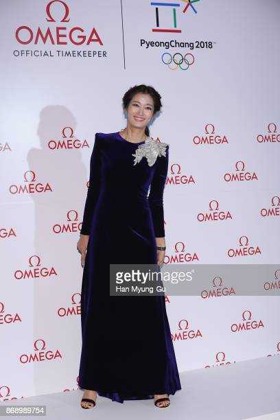 South Korean actors and model Byun JungMin attends the OMEGA Gala Dinner on 100 Days To Go To PyeongChang 2018 Winter Olympics on November 1 2017 in...