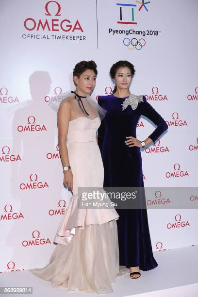 South Korean actors and models Byun JungSu and Byun JungMin attend the OMEGA Gala Dinner on 100 Days To Go To PyeongChang 2018 Winter Olympics on...