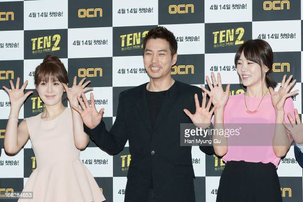South Korean actors Cho Ahn Joo SangWook and Yoon JiHye attend the OCN Drama 'TEN2' Press Conference on April 10 2013 in Seoul South Korea The drama...