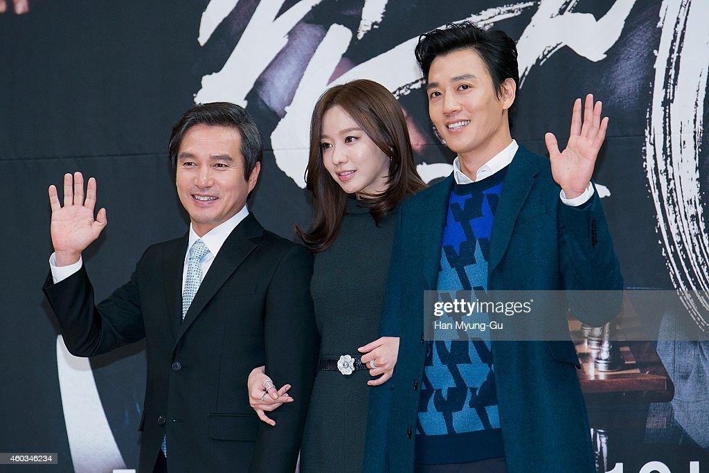 South Korean actors Cho Jae-Hyun, Kim A-Joong and Kim Rae-Won attend