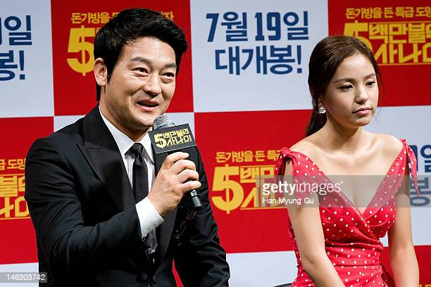 """South Korean actors Cho Seong-Ha and Min Hyo-Rin attend the """"A Millionaire On The Run"""" Showcase on June 13, 2012 in Seoul, South Korea. The film will..."""