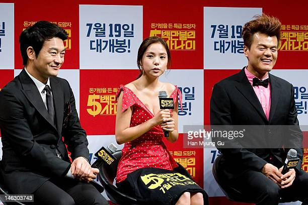 """South Korean actors Cho Seong-Ha,Min Hyo-Rin and producer Park Jin-Young of JYP attend the """"A Millionaire On The Run"""" Showcase on June 13, 2012 in..."""