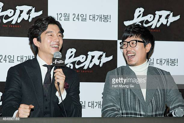South Korean actors Gong Yoo and Park HeeSoon attend The Suspect press conference at CGV on December 9 2013 in Seoul South Korea The film will open...