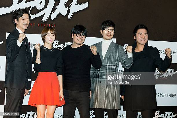 South Korean actors Gong Yoo Yoo DaIn Park HeeSoon Cho JaeYoon and director Won ShinYeon attend The Suspect press conference at CGV on December 9...