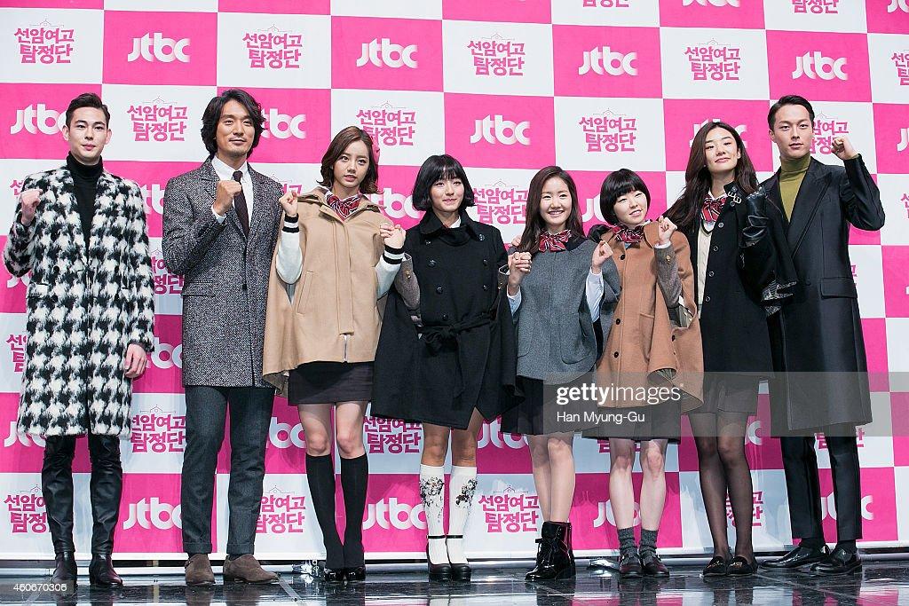 "JTBC Drama ""Sunam Girls High School Detectives"" Press Conference In Seoul"