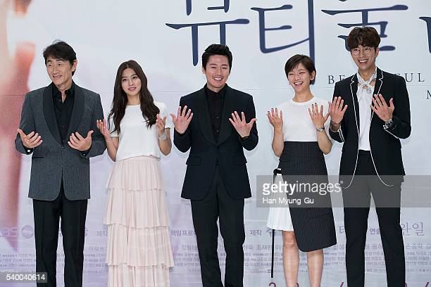 South Korean actors Heo JoonHo Park SaeYoung Jang Hyuk and Park SoDam and Yoon HyunMin attend the press conference for KBS Drama Beautiful Mind on...