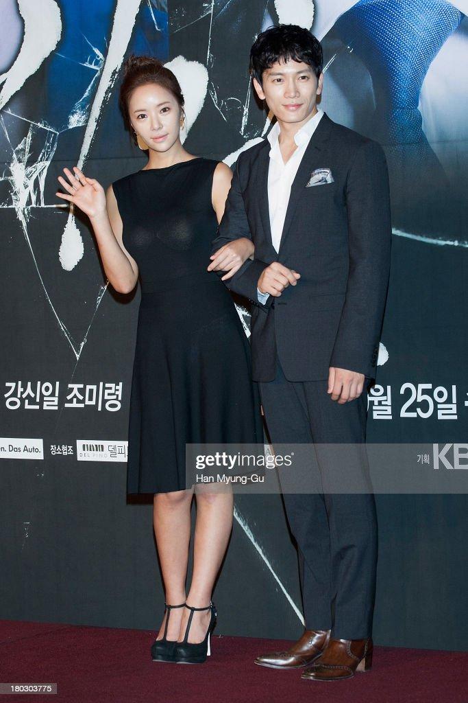 "KBS Drama ""Secret Love"" Press Conference"