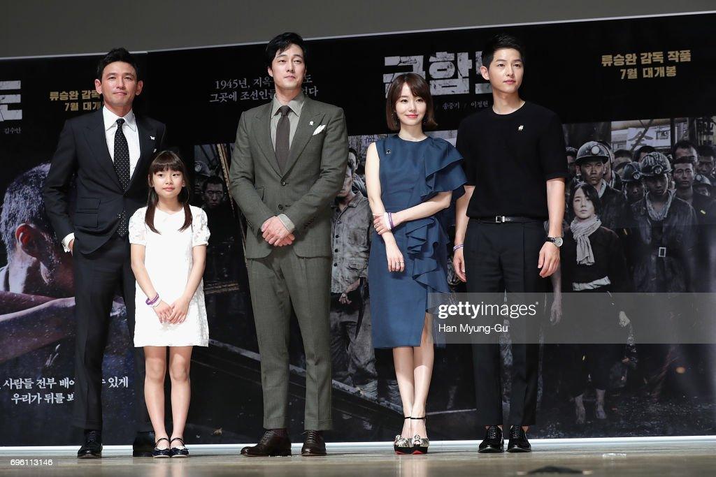 """The Battleship Island"" Press Conference In Seoul : News Photo"