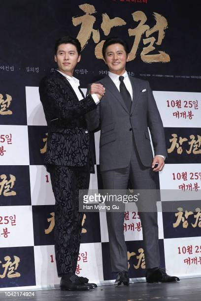 South Korean actors Hyun Bin and Jang DongGun attend the 'Rampant' Press Conference on September 28 2018 in Seoul South Korea The film will open on...