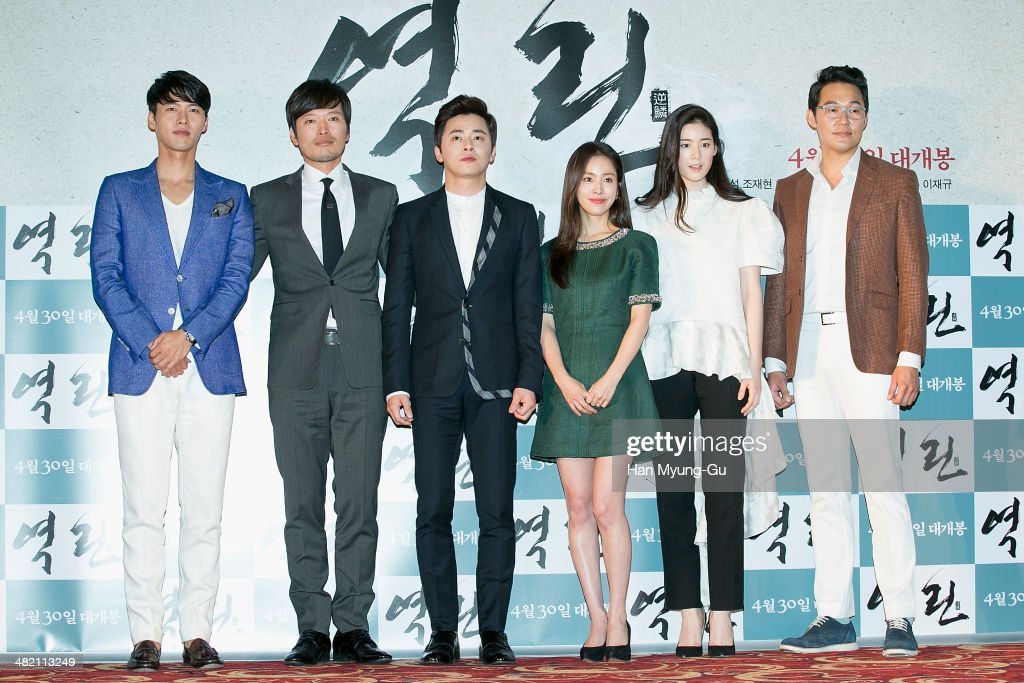 """""""The Fatal Encounter"""" Press Conference : News Photo"""