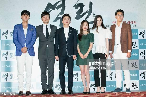 "South Korean actors Hyun Bin, Jeong Jae-Yeong , Cho Jung-Seok, Han Ji-Min, Jung Eun-Chae and Park Sung-Woong attend the ""The Fatal Encounter"" press..."