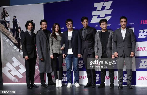 South Korean actors Hyun Bin Park SungWoong Nana director Jang ChangWonYoo JiTaeAhn SaeHa and Bae Sungwoo attend 'The Swindlers' press conference at...