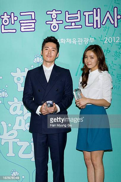 South Korean actors Jang Hyuk and Shin SeGyeong pose for media after being appointed as Goodwill Ambassadors of the Hangeul at Ministry of Culture...