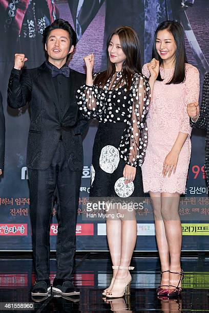 South Korean actors Jang Hyuk Oh YeonSeo and Lee HaNee attend MBC Drama Shine Or Crazy at MBC on January 15 2015 in Seoul South Korea The drama will...