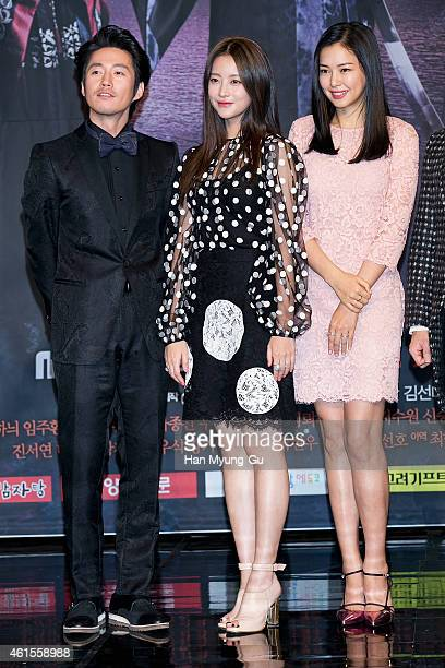 """South Korean actors Jang Hyuk, Oh Yeon-Seo and Lee Ha-Nee attend MBC Drama """"Shine Or Crazy"""" at MBC on January 15, 2015 in Seoul, South Korea. The..."""