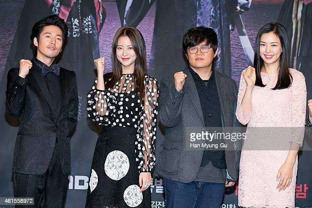 South Korean actors Jang Hyuk Oh YeonSeo producer Son HyungSuk and Lee HaNee attend MBC Drama Shine Or Crazy at MBC on January 15 2015 in Seoul South...