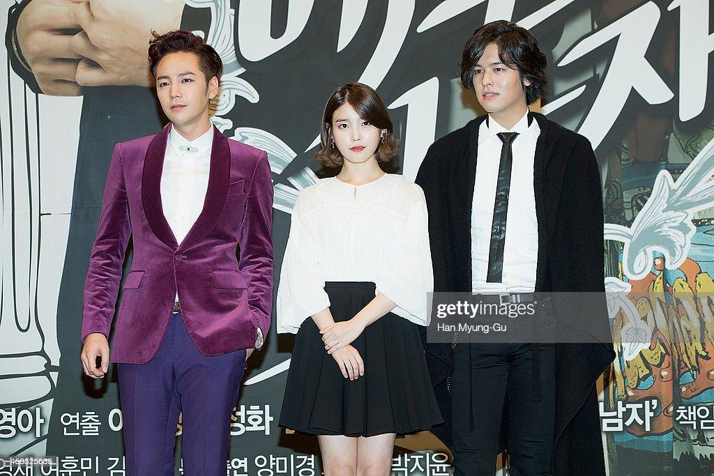 Jang Geun Suk og IU dating