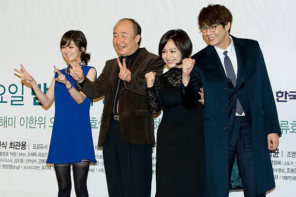 Fotos Und Bilder Von Kbs Drama School 2013 Press Conference