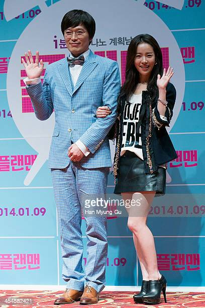South Korean actors Jeong JaeYeong and Han JiMin attend Plan Man press conference at Lotte Cinema on December 9 2013 in Seoul South Korea The film...