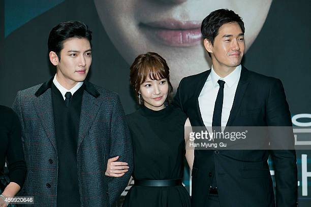 Yoo Ji Chang Pictures and Photos - Getty Images